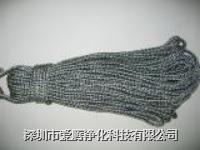 防静电绳,导电绳 6mm