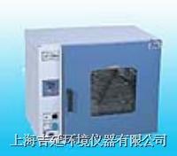 干热灭菌消毒箱