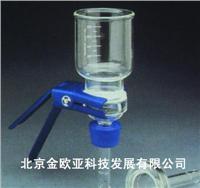 玻璃换膜过滤器