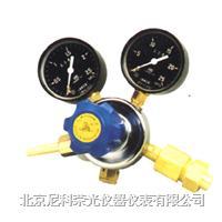 YQD-6氮气减压器 YQD-6