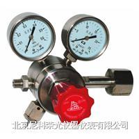 YQN-711耐腐蚀气体减压器 YQN-711