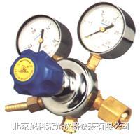 352系列减压器 YQY-352  YQQ-352  YQK-352