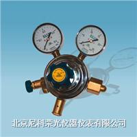 氧气減壓閥 YQY-6 YQY-6