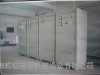 上海,威铭,200A/800V动力电池充电放电检测设备