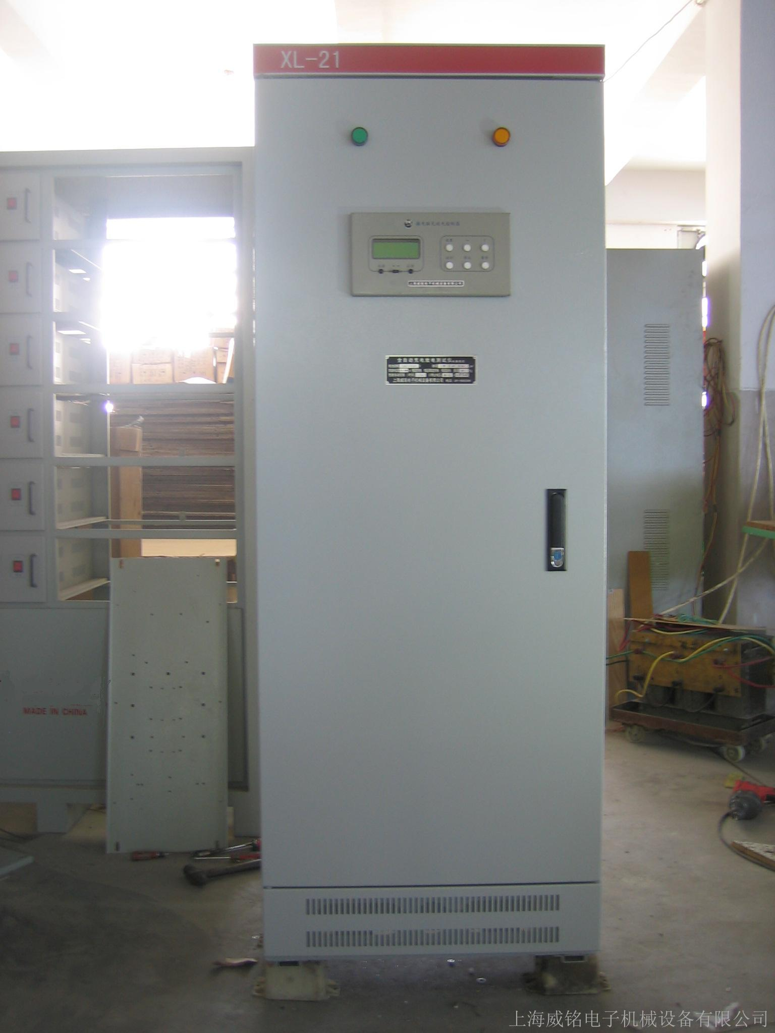 蓄电池容量充电放电循环寿命测试仪上海 威铭 电脑程控 主要技术参数: 1. 充电电流:恒流0~100.0A可设置。 2. 充电电压:恒压0~18.00V可设置。 3. 放电电流:恒流0~200.0A可设置。 4. 放电电压:终止0~13.00V可设置。 5. 电池电压:可测试6-12V蓄电池组(特殊可做到用2V-12V电池。 蓄电池容量充电放电循环寿命测试仪 上海 威铭 电脑程控 6.