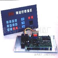 福彩3d死规律电脑控制板