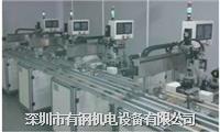 SCX-01全自动生产线