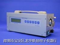 高精密度经济型空气离子测定器、负离子测试仪