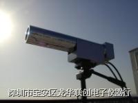 COM-3400权威便携式负离子测试仪(EB-2000加强版)