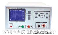 YG211A-01/02/03/05/10型脉冲式线圈测试仪(数字式匝间绝缘测试仪)