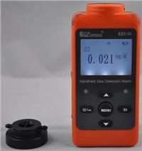 臭氧浓度检测仪EST-10-O3用于环境大气、臭氧泄漏、微量臭氧的检测