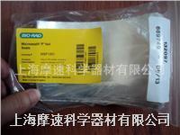 Bio-Rad-伯樂Microseal F 鋁箔封膜MSF-1001 Bio-Rad-伯樂Microseal F 鋁箔封膜MSF-1001