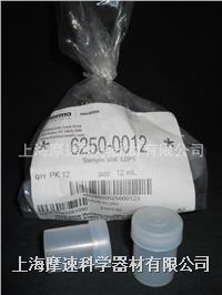 美国Nalgene 6250-0012带盖样品小瓶 144个每箱 美国Nalgene 6250-0012带盖样品小瓶 144个每箱