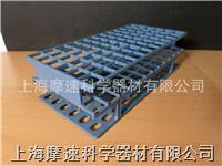 Nalgene 5970-0313C UnwireTM试管架离心管架8只装 Nalgene 5970-0313C UnwireTM试管架离心管架8只装