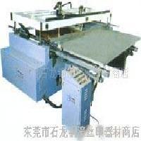 广告印刷机