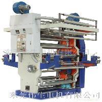 连线塑料印刷机