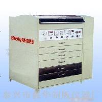 PZ平洗式制版机