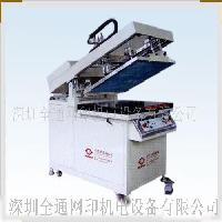 TY-XP6090型高精密斜臂式平面丝网印刷机