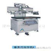 线路板印刷机