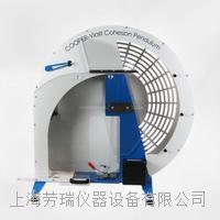 擺式瀝青黏結力測試儀 CRT-VCP