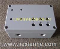 加工订制铸铝接线盒 AL081306,AL080806,AL233312,AL163609