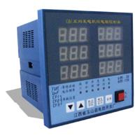 小水电站专业设备