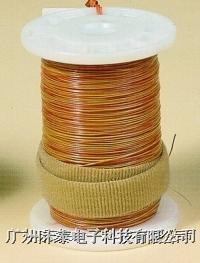 热电偶线|感温线|测温线|温度补偿导线|温度延长导线 各种型号