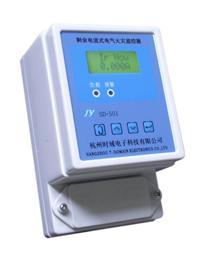 ACS-SD501电气漏电火灾报警控制系统