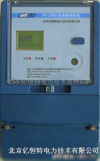 FQDGA2C2-HT-2000管理终端