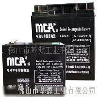 诚招电动车专用电池代理