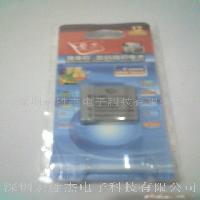 数码相机电池/充电器/电源