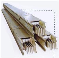 滑接式铝母线槽 *