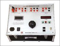 JDS-2000型继电保护试验箱 JDS-2000型