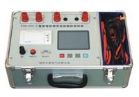 HNZ-II型发电机转子交流阻抗测试仪 HNZ-II型