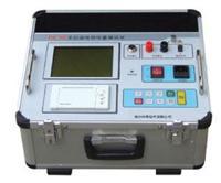 500L全自动电容电感测试仪 500L