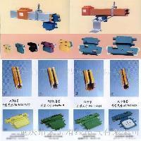 单极滑线集电器02