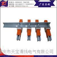 H型单极安全铝滑触线