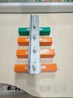 400A单极安全铝滑触线  400A起重机天车行车滑线 HXPnK-H   TBHL