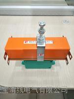 HXTS 4级 80A 多级铜排管式安全滑触线  TBHXTS•●、DHG •●、 HFP