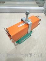 5级 50A 多级铜排管式安全滑触线