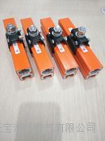 欧标 新型进口型650A单极安全铝滑触线  TBXL