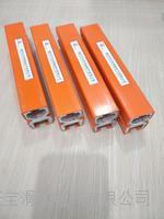 欧标 新型进口型850A单极安全铝滑触线  TBXL