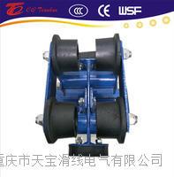 工字钢 起重机电缆滑车  GHC-Ⅰ•●、Ⅱ•●、Ⅲ