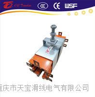 5级 80A 多级带铝外壳铜排安全滑触线  TBHXTL