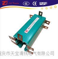 5级 50A 多级铜排管式安全滑触线  TBHXTS•●、DHG •●、 HFP