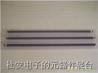 生产大功率双向可控硅41A BTA41