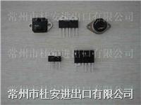 TYN100C单向可控硅