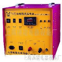 UPS蓄电池维护设备,蓄电池修复仪