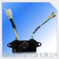 发电机励磁自动调节器(AVR)