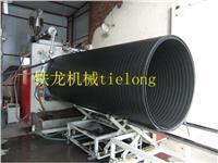 大口径缠绕管生产线 双壁缠绕HDPE